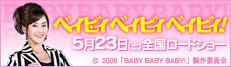 baby231_67